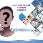 AD-MOSKVA